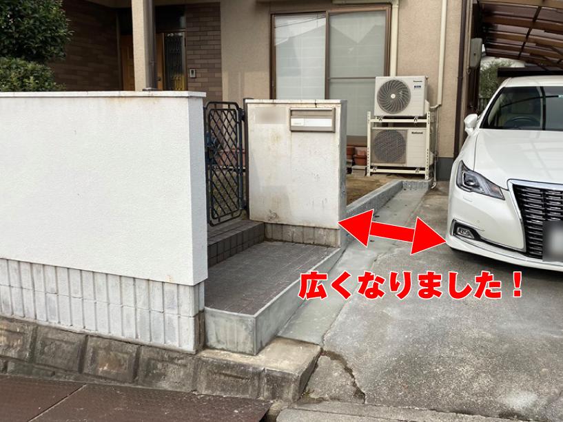 福山市車庫リフォーム