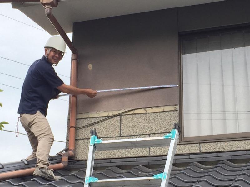 福山市外壁塗装見積もり