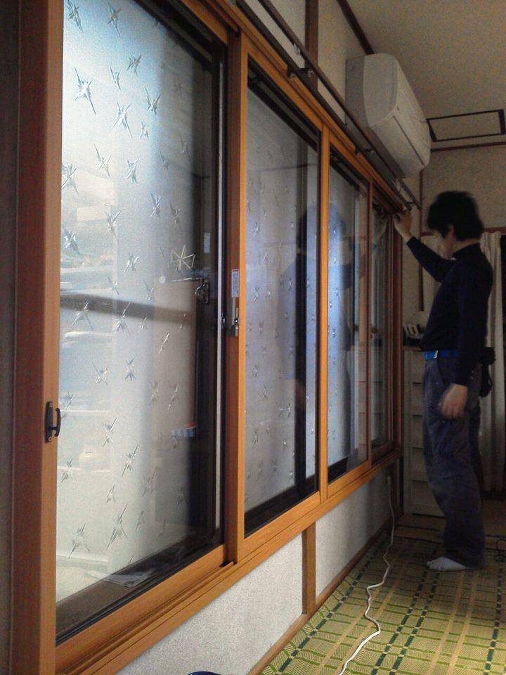 福山市インプラス 内窓